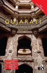 Colloquial Gujarati