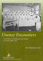 Uneasy Encounters PDF