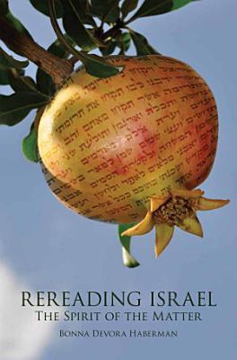 Rereading Israel