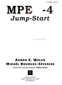 MPEG 4 Jump start