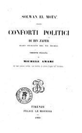 Solwan el Motà ossiano Conforti politici di Ibn Zafer arabo siciliano del 12 secolo