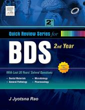 QRS for BDS II Year - E-Book: Edition 2