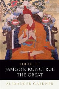The Life of Jamgon Kongtrul the Great PDF