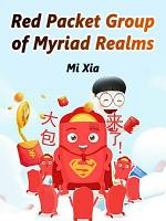 Red Packet Group of Myriad Realms