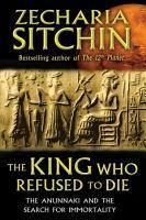 The King Who Refused to Die PDF