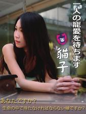 魅惑的OL~超短裙篇~【魔女誌-女優の写真】(Asian Models)