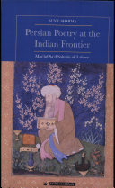 Persian Poetry at the Indian Frontier