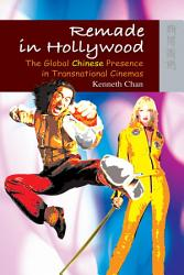 Remade in Hollywood PDF
