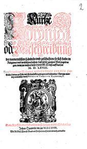 Kurtze Chronik oder Beschreibung der vornehmsten Händel, so sich ... fast in der ganzen Welt zugetragen