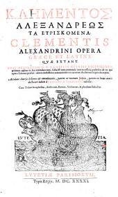 Opera [gr. et lat.]