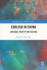 English in China