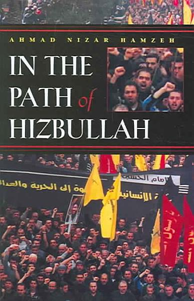 Download In the Path of Hizbullah Book