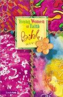 NIV Young Women of Faith Bible SC Case of 16