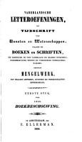 Vaderlandsche letter oefeningen PDF