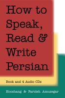 How to Speak  Read    Write Persian  Farsi  PDF