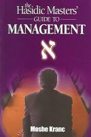 The Hasidic Masters  Guide to Management PDF