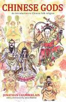 Chinese Gods PDF