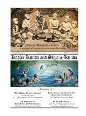 NBS#24: Radha-Kunda and Shyama-Kunda