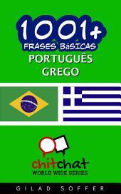 1001+ Frases Básicas Português - Grego