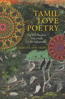 Tamil Love Poetry