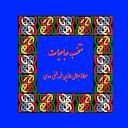 Rubaiyat of Rumi  Selected Poems   Persian  Farsi Edition