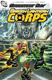 Green Lantern Corps (2006-) #54