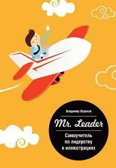 Mr. Leader