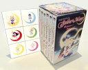 Sailor Moon Box Set
