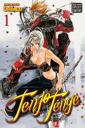 Tenjo Tenge (Full Contact Edition 2-in-1), Vol. 1: Full Contact Edition 2-in-1