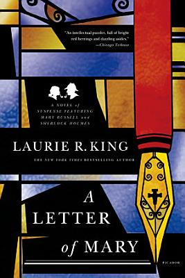 A Letter of Mary