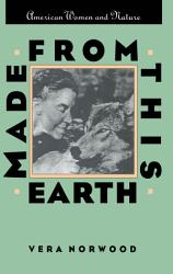 Made From This Earth PDF