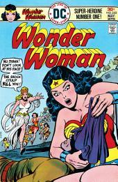Wonder Woman (1942-) #223