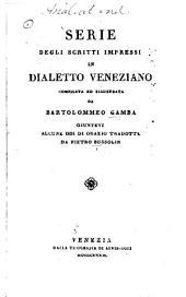 Serie degli scritti impressi in dialetto veneziano