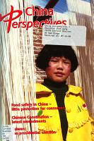 China Perspectives PDF