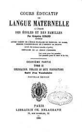 Cours éducatif de langue maternelle: Volume2