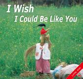 I Wish I could be Like You: Little Kiss09