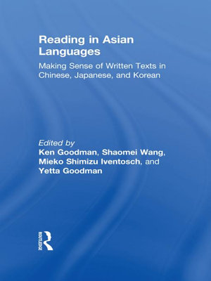Reading in Asian Languages PDF