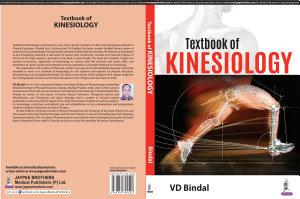 Textbook of Kinesiology PDF