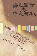 How to Write Publish a Scientific Paper Book PDF