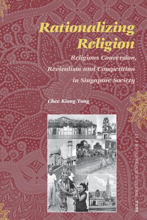 Rationalizing Religion