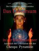 Das Universum in der K  nigskammer PDF