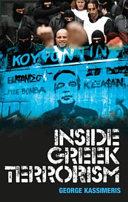 Inside Greek Terrorism