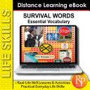 Essential Vocabulary: Survival Words