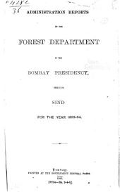 Annual Forest Administration Report