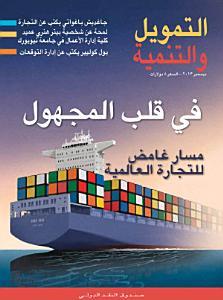 Finance and Development  December 2013 PDF