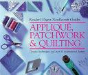Appliqu    Patchwork   Quilting PDF