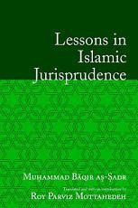 Lessons in Islamic Jurisprudence PDF