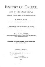 History of Greece  and of the Greek People PDF