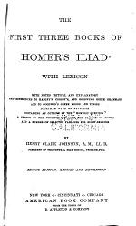 The first three books of Homer's Iliad, with Lexicon