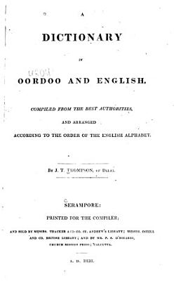 A Dictionary of Oordoo and English PDF